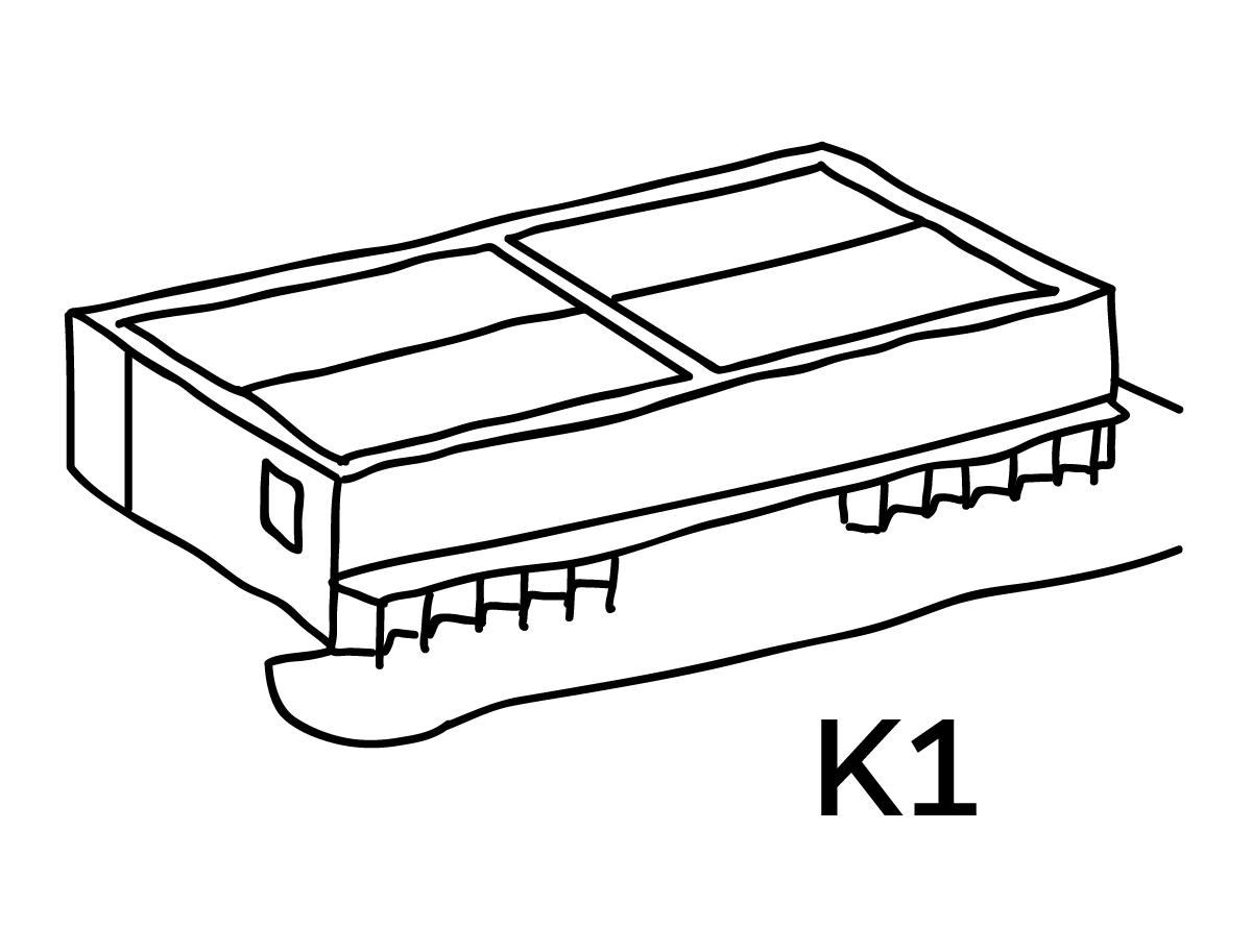 Logistikzentrum K1